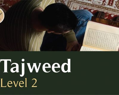 Al Itqaan Tajweed Level 2