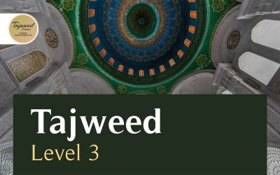 Alitqaan Tajweed Level 3    (TBC)