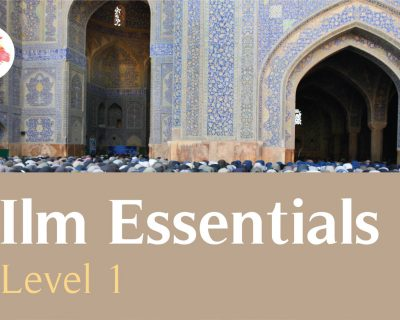 ILM Essentials Level 1