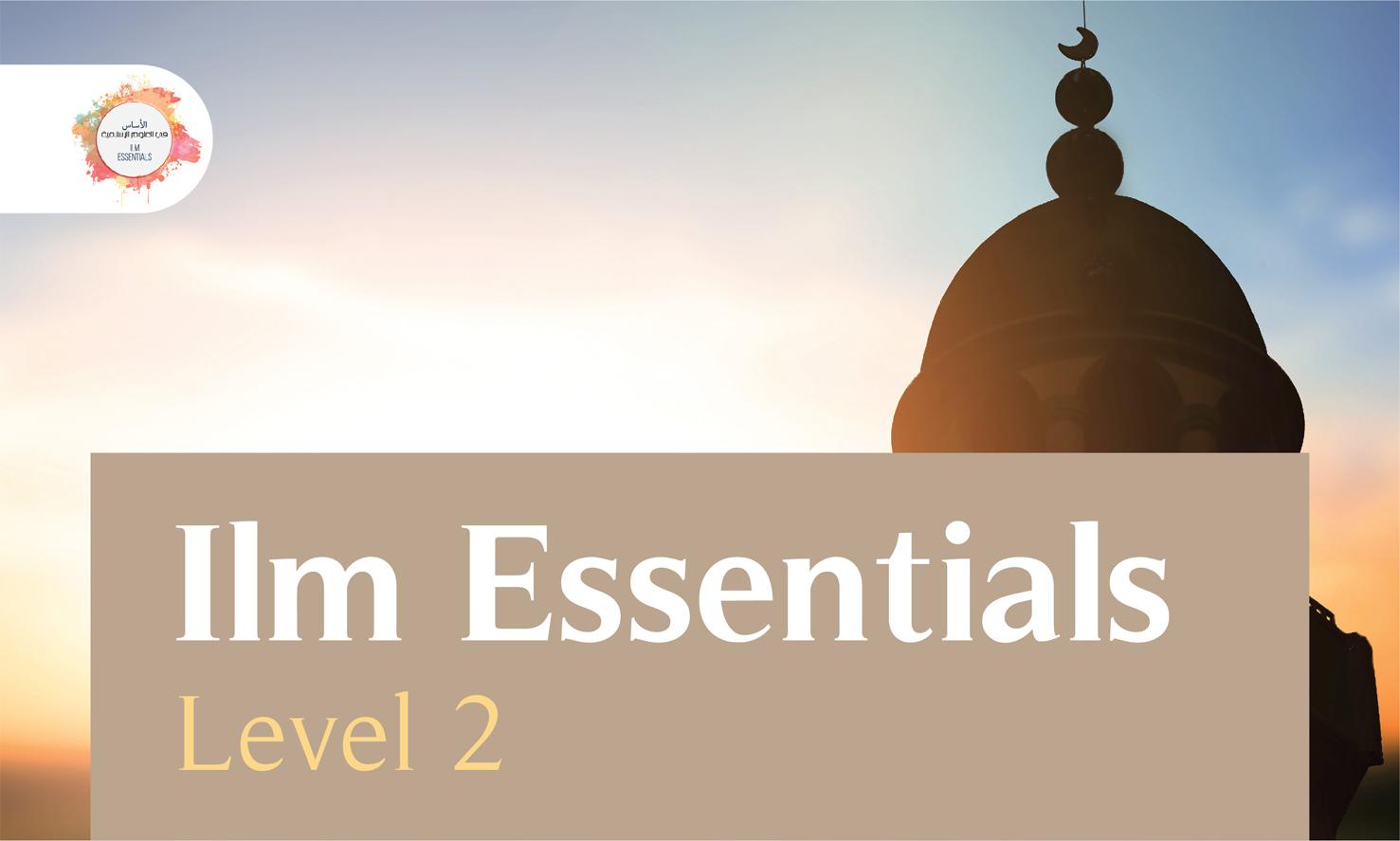 Al-Itqaan-Slideshow_PROOF-3-06 EDITED