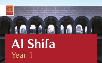 Al Shifa Year 1 (Closed)