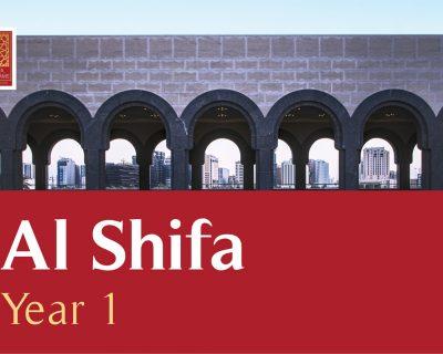 Al Shifa Year 1