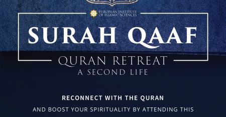 Surah Qaaf-05 events