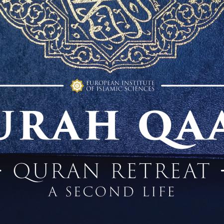 Surah Qaaf (Closed)