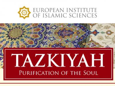 Tazkiyah – Purification of the soul