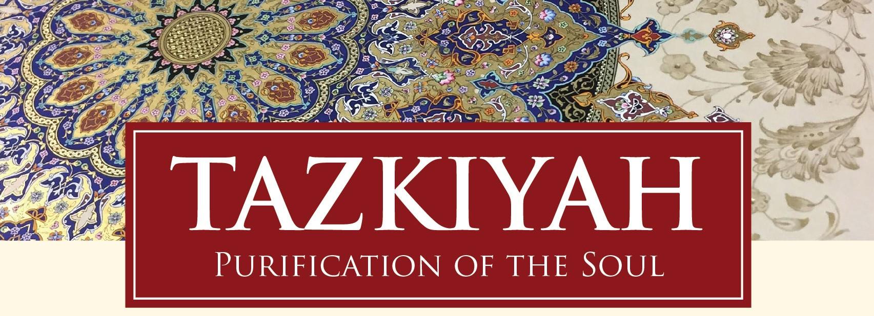 Tazkiyah header